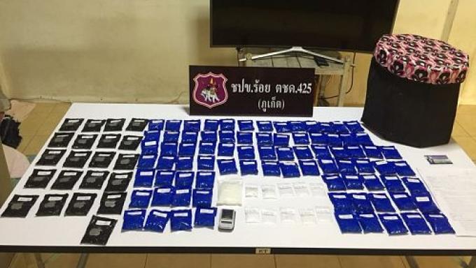 La police arrête une femme avec 20.000 cachets de ya bah et de la 'ice'