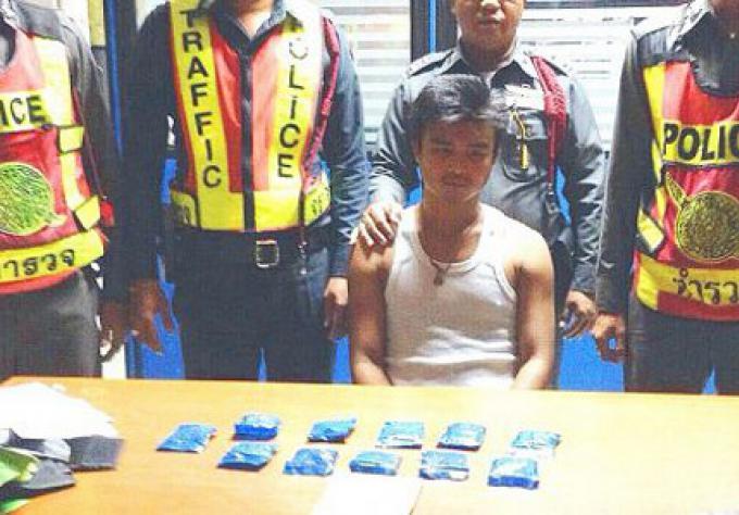 Un homme du Myanmar arrêté en possession de plus de 2.000 pilules de Ya Bah