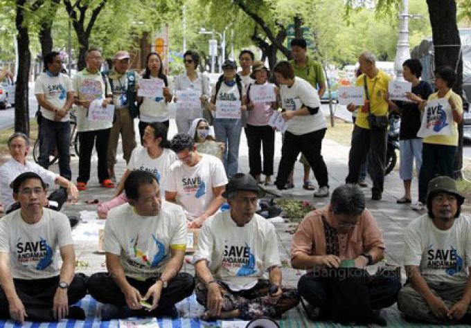 Prayut apaise les inquiétudes sur le droit des rassemblements publics