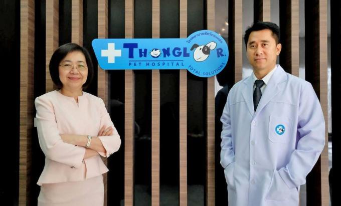 Thonglor Pet Hospital arrive à Phuket