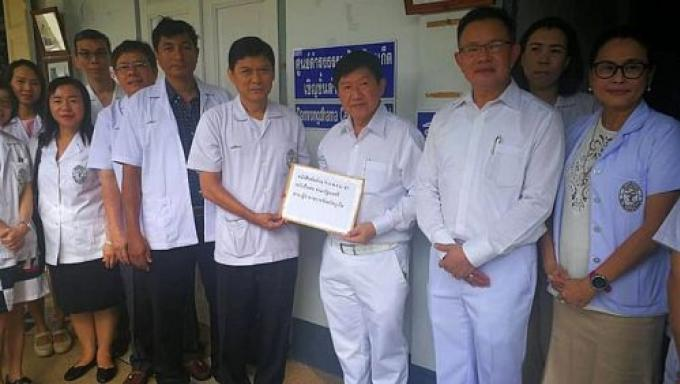 Les pharmaciens de Phuket contre le nouveau Drugs Act