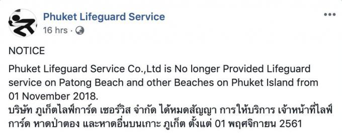 Après 9 ans de sauvetages à Phuket, c'est fini