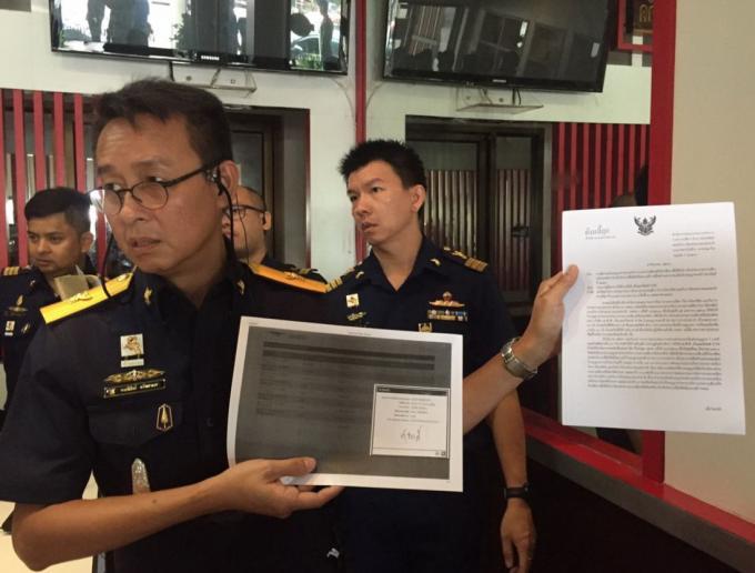 Une compagnie de télé câblée perquisitionnée et fermée à Phuket