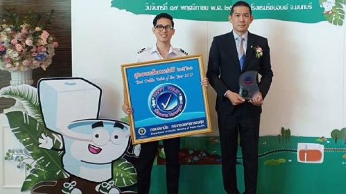 Les toilettes de l'aéroport de Phuket élues 'Meilleures de Thaïlande'