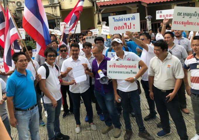 Les guides touristiques locaux 'en langue chinoise' protestent