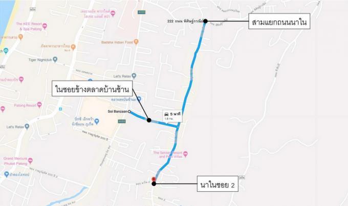 Coupure d'électricité demain à Patong et Pa Khlok