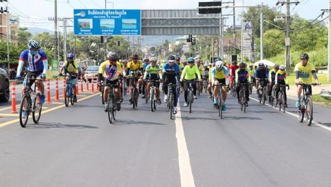 Les participants à 'Bike Un Ai Rak' assurés en cas de blessure
