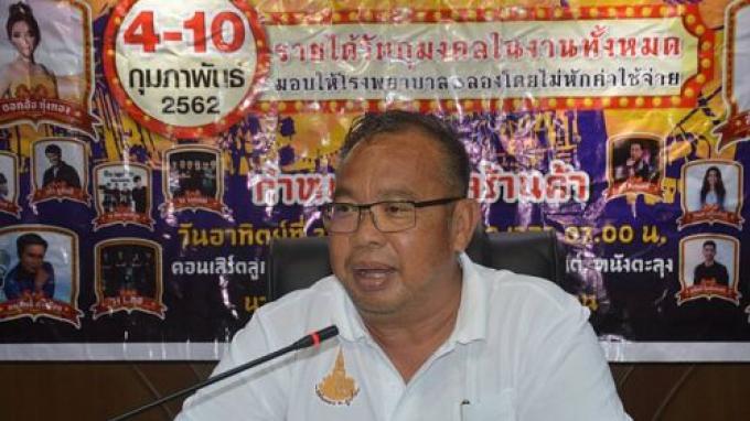 Wat Chalong Fair revient pour la 111ème année