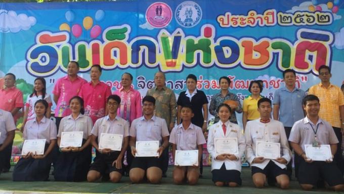 Les enfants de Phuket à l'honneur