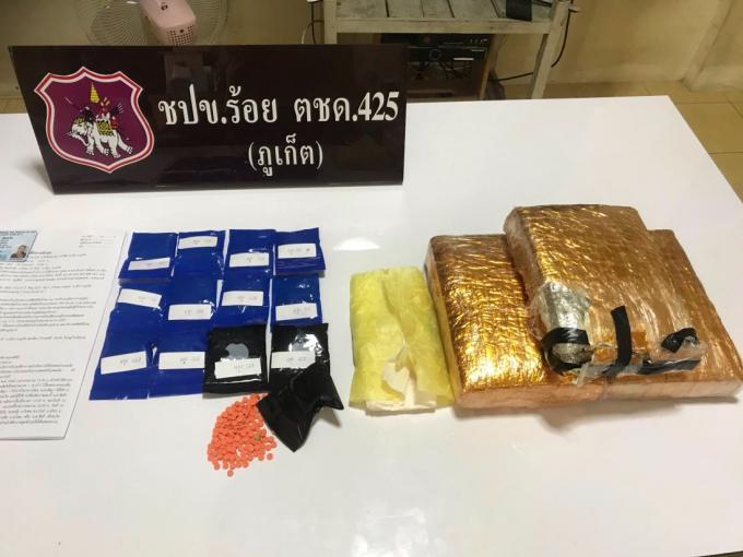 La femme de ménage conservait 2,600 cachets de meth et 3 kilos de marijuana dans une maison de Rawa