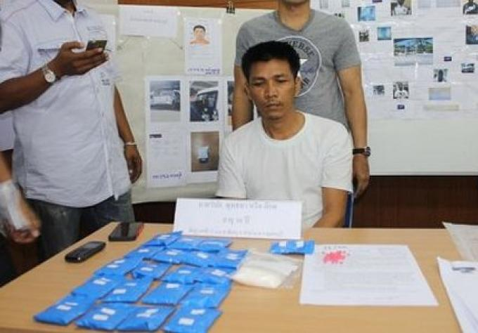 Une mise en place de Police a conduit à l'arrestation des trafiquants de drogue à Phuket