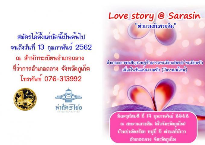Sarasin Love, mariage en masse à l'occasion de la St Valentin