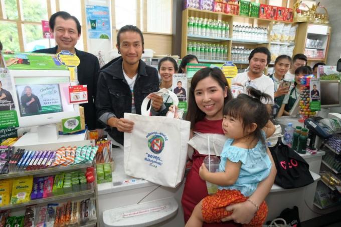 169 millions de sacs plastique inutilisés par 7-Eleven en deux mois