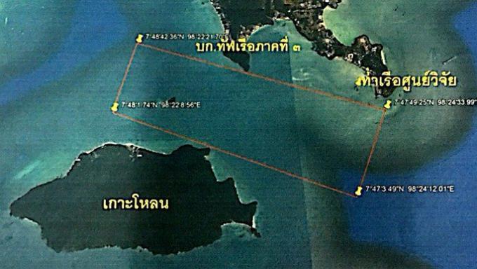 SAR la Princesse Sirivannavari inaugurera le nouveau navire de recherche du PMBC