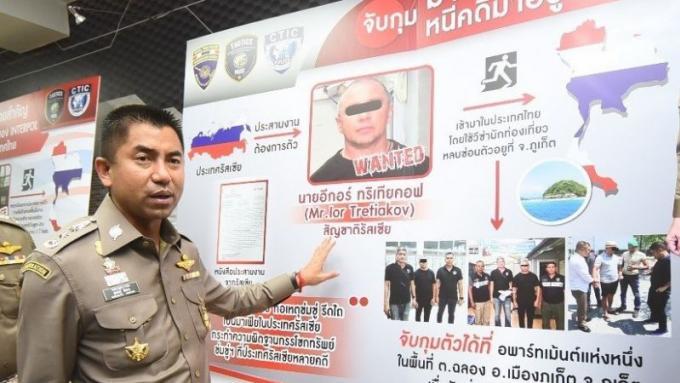 Un fugitif russe recherché par Interpol arrêté à Phuket