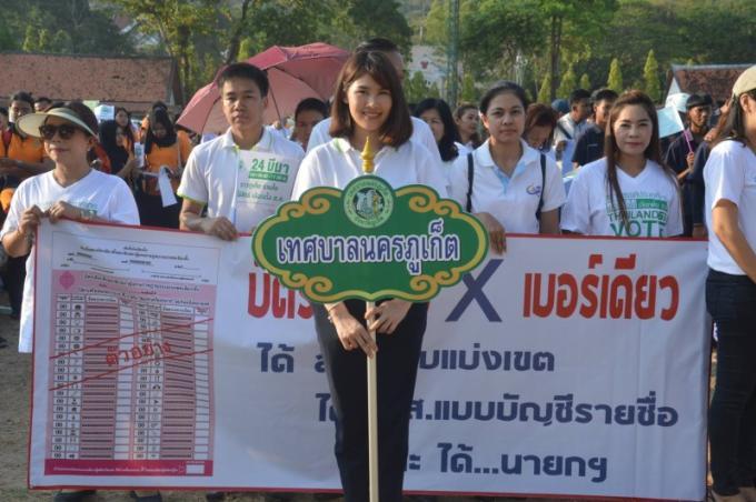 Phuket finalise les préparatifs pour les élections nationales