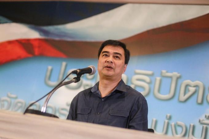 Les démocrates battus à Phuket