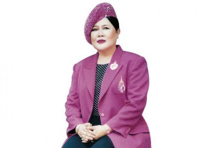 Longue vie à la Reine Sirikit