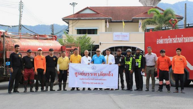 Pas d'eau d'urgence gratuite pour les hôtels et condos de Kamala