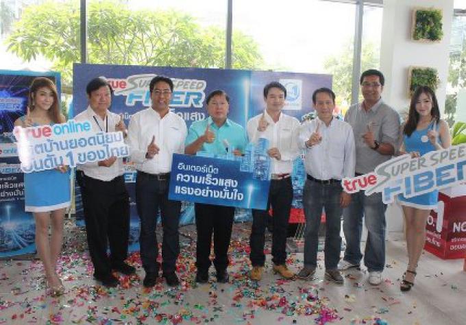 True lance l'internet à haute vitesse à Phuket