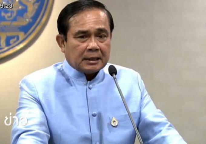 Le PM demande aux Thaïlandais de cesser d'utiliser des sacs plastiques chaque 15e jour du mois