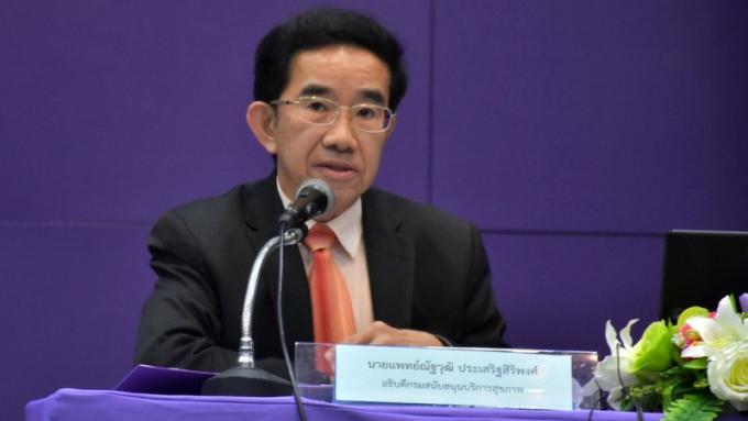 Le Cabinet approuve une assurance santé obligatoire pour les visas long séjour
