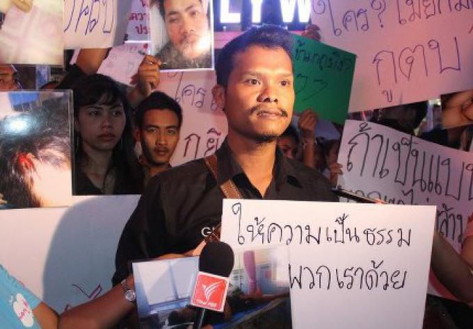 L'Officier de Patong transféré sur l'allégation de la brutalité policière