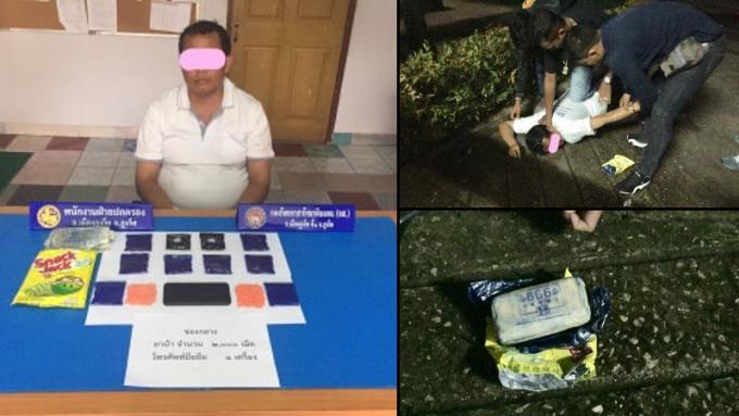 Un conducteur arrêté avec 2,000 cachets de meth