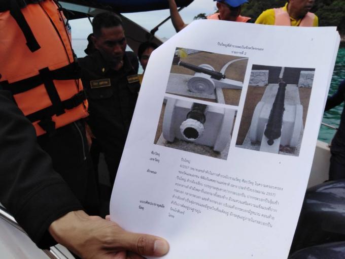 L'ancien canon retrouvé à Koh Racha date de la période Rattanakosin