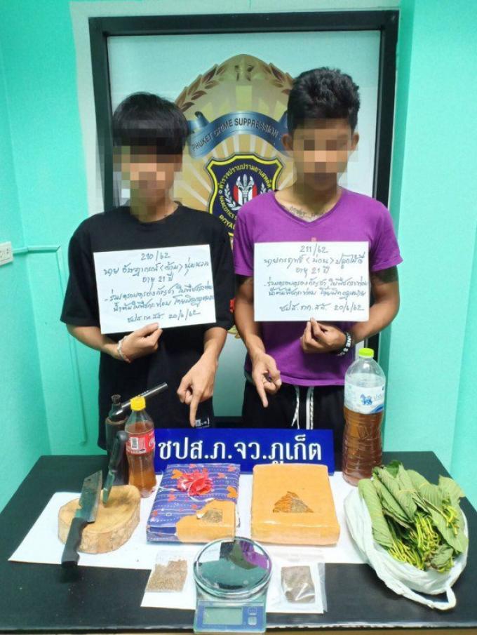 Plusieurs arrestations pour possession de drogue et de produits capillaires