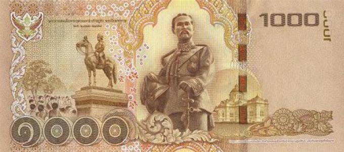Nouveaux billets de banque de B1000 seront vendredi dans les rues