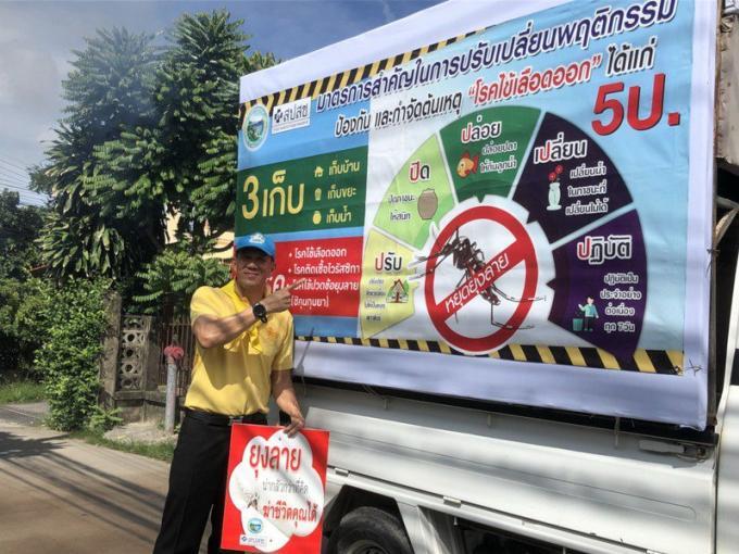 Rawai renforce sa lutte contre la dengue et le chikungunya