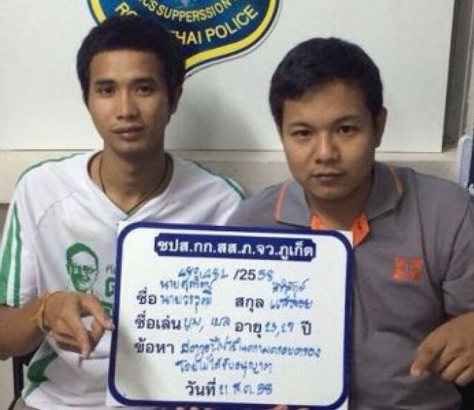 Deux hommes arrêtés chez eux pour drogue à Chalong-Phuket
