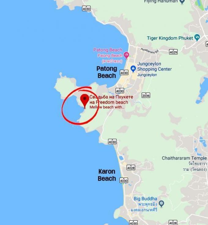 Les recherches des deux philippins disparus à Freedom Beach ralenties par la météo