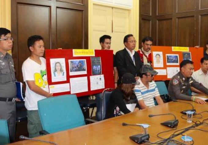Les suspects de Scam de l'Ufun se rendent à la police