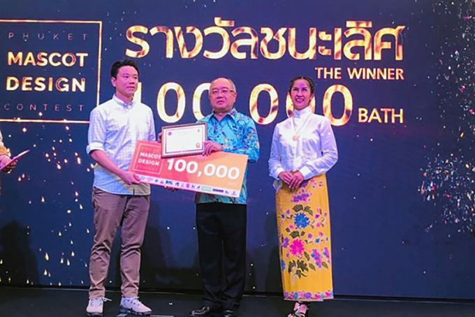'Nong Joong' nouvelle mascotte de Phuket