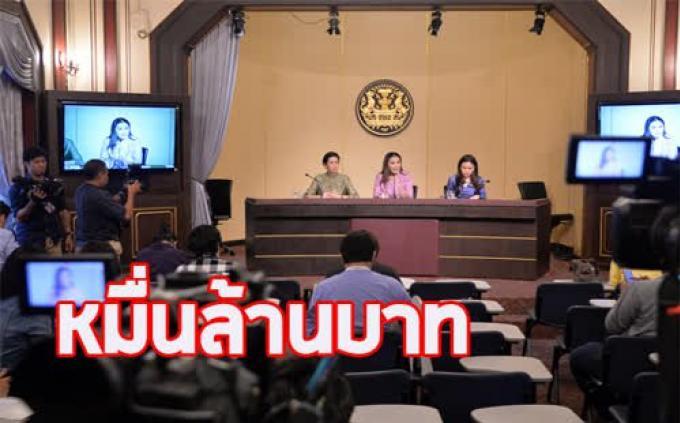 Le pipeline d'approvisionnement en eau entre Phang Nga et Phuket approuvé par le Cabinet