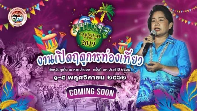 Pendant le Carnaval de Phuket, prenez le départ de la Patong Cosplay Beach Run