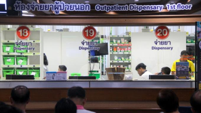 Le Bureau de la Santé de Phuket lance un projet de gratuité des médicaments dans les pharmacies l