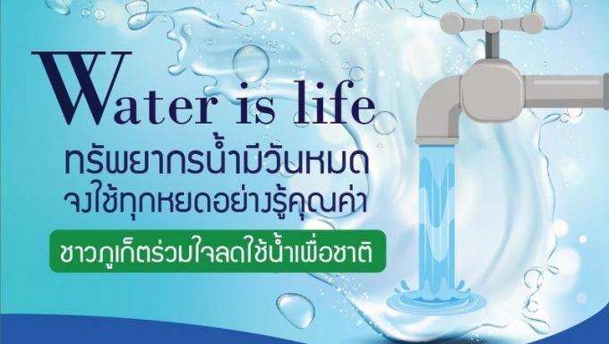 Les officiels sortent les calculatrices pour ne pas parler de pénurie d'eau