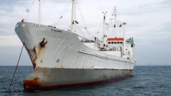 Un bateau blacklisté IUU saisi au large de Phuket sera démantelé au Bangladesh