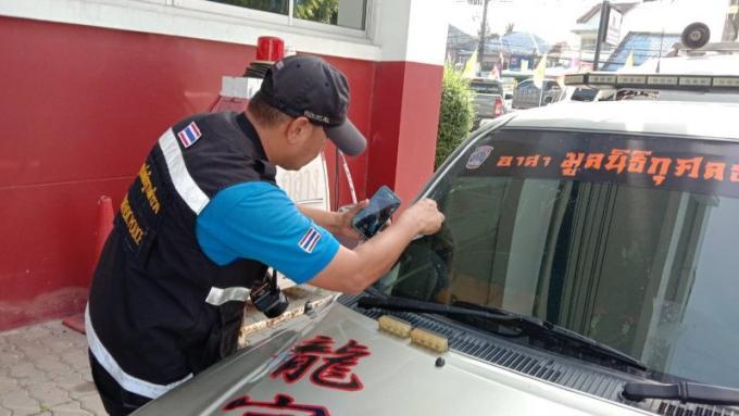 Un véhicule de secouristes cible d'une balle à Srisoonthorn