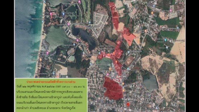 Coupure d'électricité à Cherng Talay
