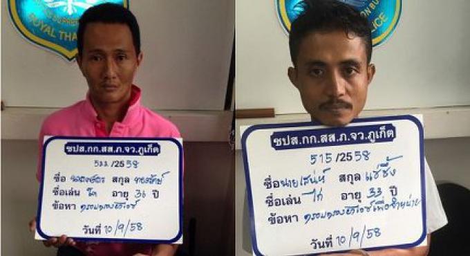 Deux trafiquants de drogue mis hors des rues de Phuket