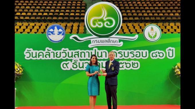 Laguna Phuket reçoit une récompense honorifique du Ministère du Tourisme et des Sports