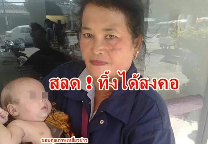 Un bébé abandonné sur les marches d'une banque de Rawai