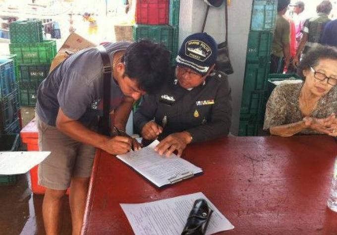 La police marine signe un accord contre le trafic d êtres humains avec les opérateurs de pêche