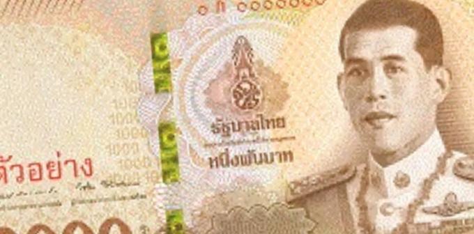 Le baht restera fort en 2020