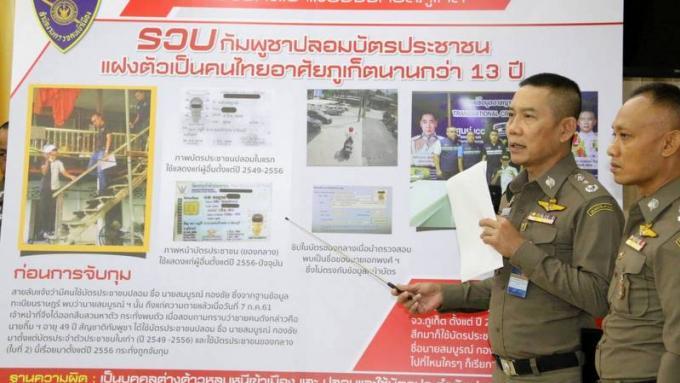 Après 30 ans à Phuket, un cambodgien se fait arrêté avec une fausse carte d'identité thaïe