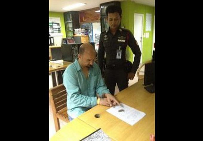 Un Koweïtien arrêté à Patong avec de la marijuana
